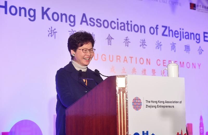 行政長官林鄭月娥今日(一月八日)在浙商總會香港浙商聯合會成立典禮暨晚宴上致辭。