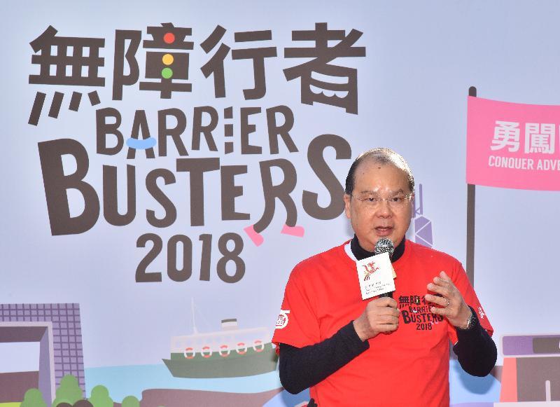 政务司司长张建宗今日(一月十四日)上午出席在中环遮打道行人专用区举行的「无障行者2018」起步礼,并在活动上致辞。