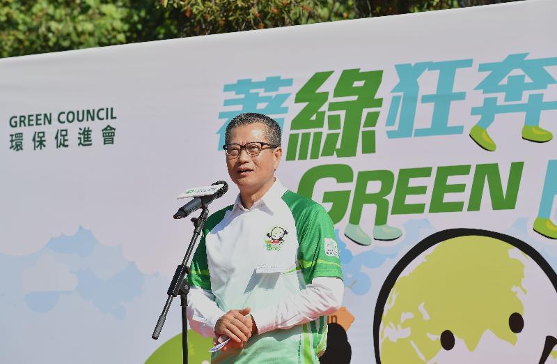 財政司司長陳茂波今日(一月十四日)在環保促進會舉辦的著綠狂奔2018頒獎禮上致辭。