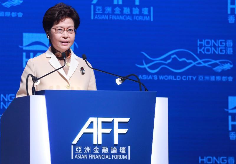 行政長官林鄭月娥今日(一月十五日)上午在第十一屆亞洲金融論壇開幕禮上致辭。
