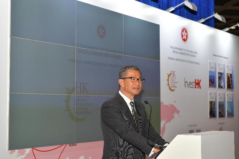 財政司司長陳茂波今日(一月十五日)晚上在香港會議展覽中心出席第十一屆亞洲金融論壇酒會,並在活動上致辭。