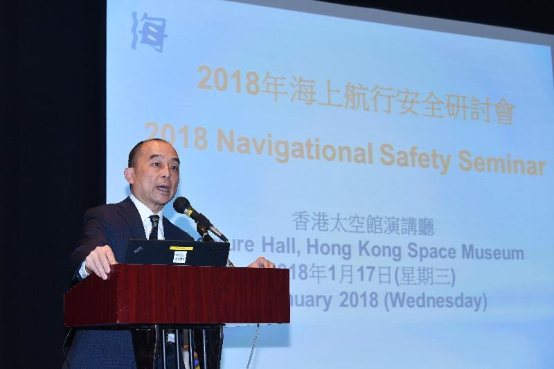 海事處副處長王世發今日(一月十七日)在「2018年海上航行安全研討會」致開幕辭時,提醒船長和船隻負責人有責任維護海上安全,並須嚴格遵守海事條例。