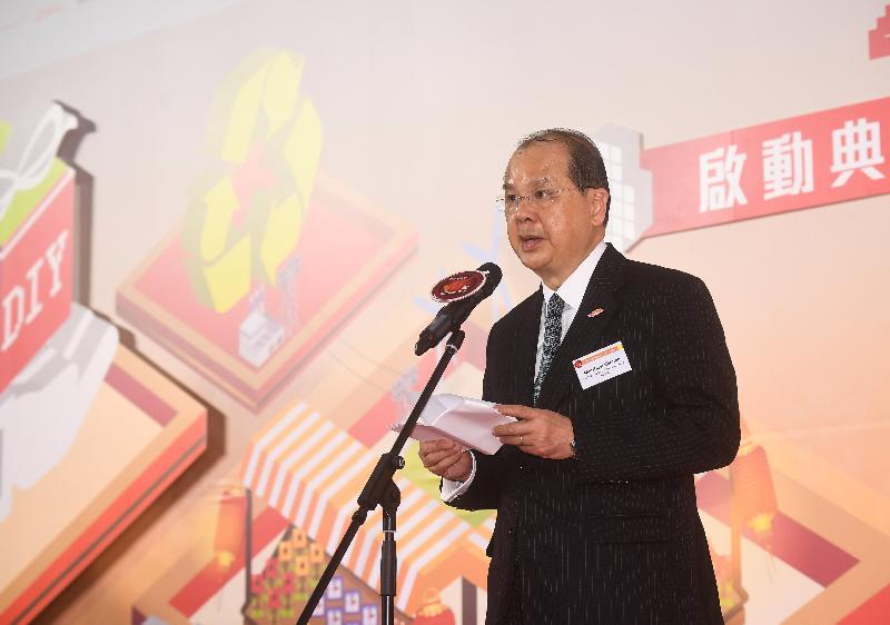 政務司司長張建宗今日(一月十九日)在「學校起動」計劃「趁墟做老闆」2018啟動禮上致辭。