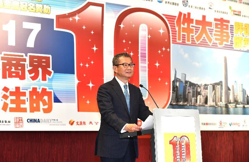 財政司司長陳茂波今日(一月十九日)下午在「2017香港商界最關注的十件大事」評選頒獎典禮上致辭。