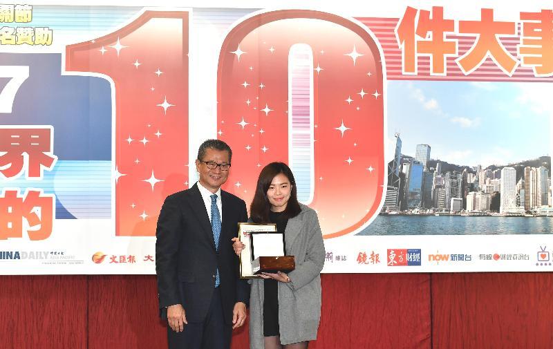 財政司司長陳茂波今日(一月十九日)下午在「2017香港商界最關注的十件大事」評選頒獎典禮上頒發頭等獎予得獎者。