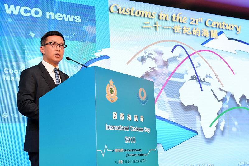 海关关长邓以海今日(一月二十六日)在二○一八年「国际海关节」庆祝酒会上致辞。