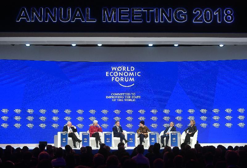 行政長官林鄭月娥今日(達沃斯時間一月二十六日)繼續在瑞士達沃斯出席世界經濟論壇年會。圖示林鄭月娥(右三)下午在有關全球經濟展望的環節中發言。