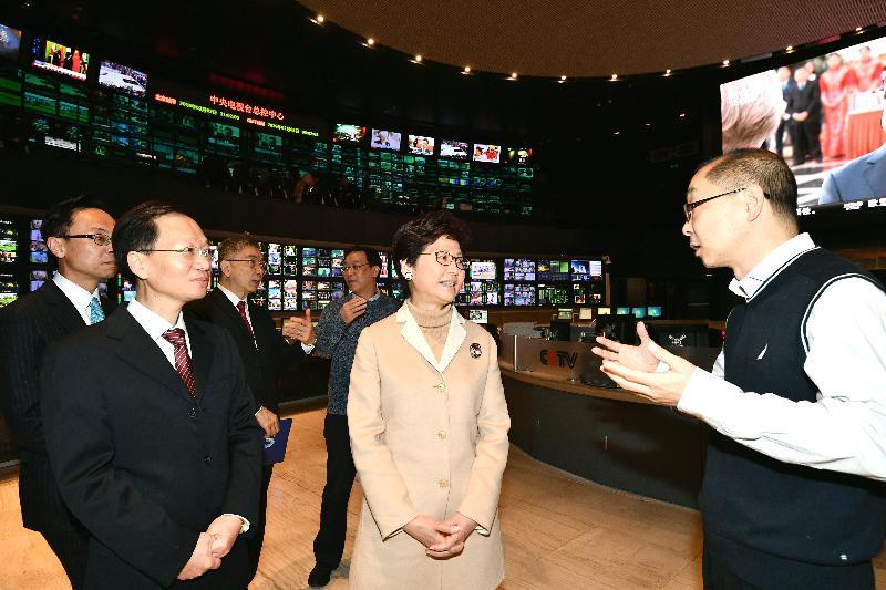 行政長官林鄭月娥(右二)今日(二月二日)在北京到訪中國中央電視台總部大樓,了解總部運作。
