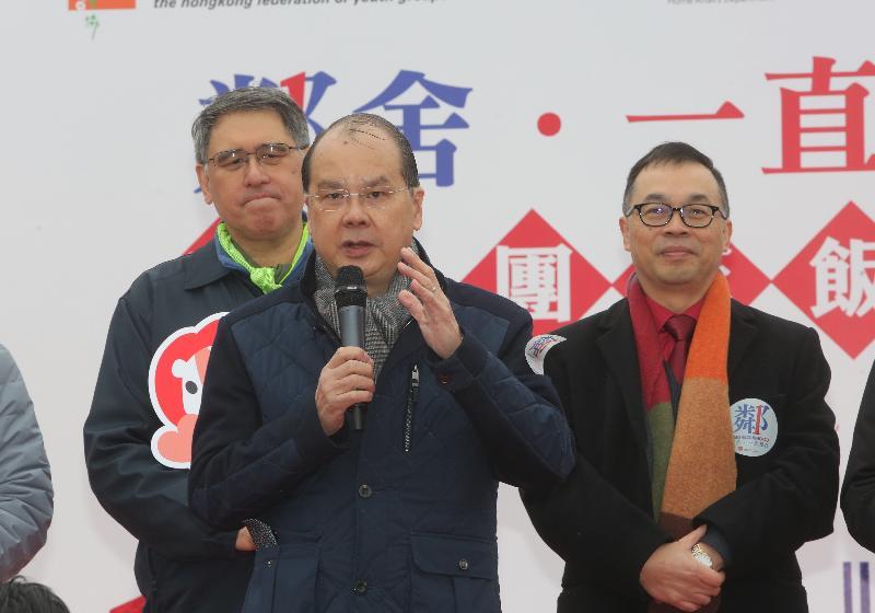 署理行政長官張建宗今日(二月三日)出席香港青年協會舉辦的二○一八年鄰舍團年飯,並在活動上致辭。