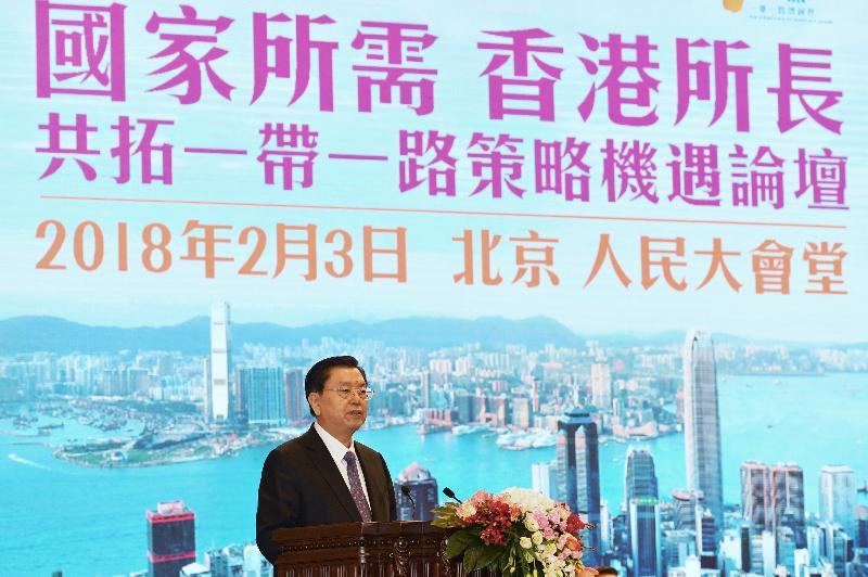 全國人大常委會委員長張德江今日(二月三日)在北京人民大會堂出席香港特別行政區政府和一帶一路總商會舉辦的「國家所需 香港所長──共拓一帶一路策略機遇」論壇,並在論壇上作主旨演講。