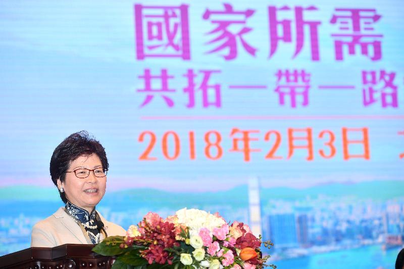 行政長官林鄭月娥今日(二月三日)在北京人民大會堂出席香港特別行政區政府和一帶一路總商會舉辦的「國家所需 香港所長--共拓一帶一路策略機遇」論壇,並在論壇上作總結發言。