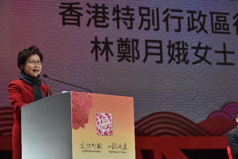 行政長官林鄭月娥今日(二月四日)晚上出席國務院僑務辦公室和香港僑界社團聯會主辦的香港各界新春晚會,並在晚會上致辭。