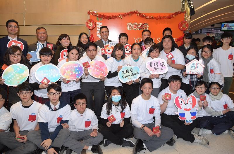 教育局局長楊潤雄(後排左五)今日(二月五日)探訪探訪香港青年協會賽馬會建生青年空間,了解由青年人主導的「鄰舍第一」社區關懷計劃。建生青年空間於一九九二年成立,主要服務對象為六至35歲的年輕人,服務重點包括學業支援、進修增值及社會體驗三大範疇,協助青年人裝備自己,擴闊視野,作全面發展。