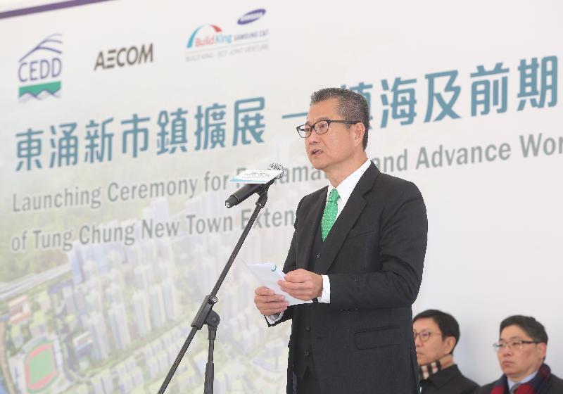 財政司司長陳茂波今日(二月五日)在東涌新市鎮擴展-填海及前期工程動工典禮致辭。