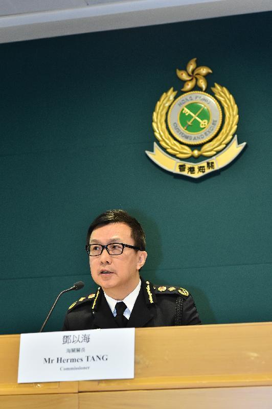 香港海關關長鄧以海今日(二月七日)於二○一七年度工作回顧記者會上發言。