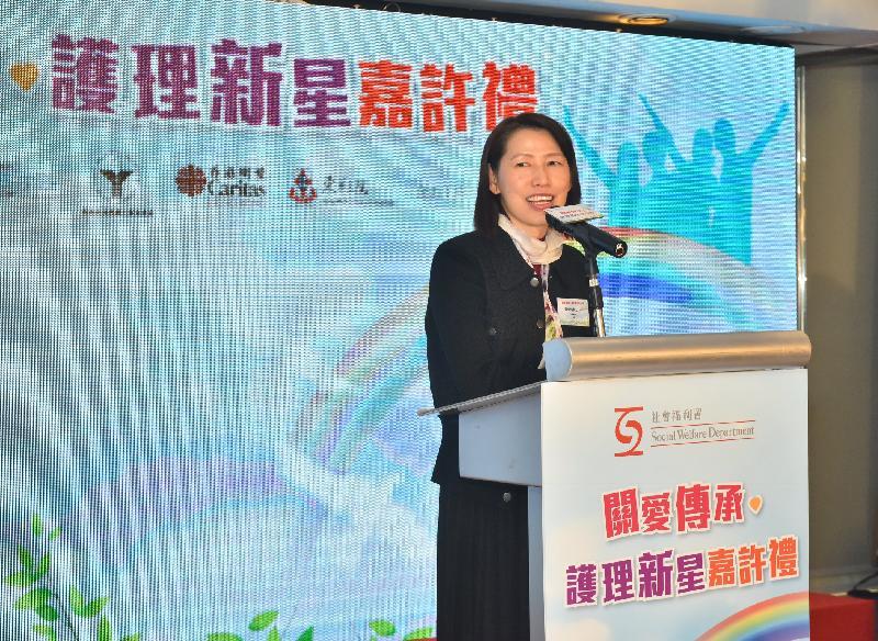 社會福利署署長葉文娟今日(二月八日)在「關愛傳承--護理新星嘉許禮」上致辭。
