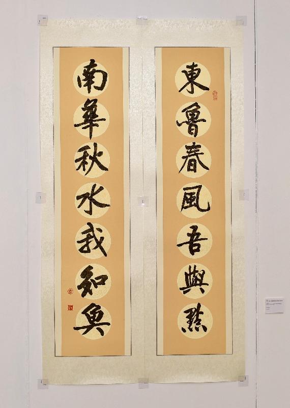 「藝術專修課程2017─18畢業展」開幕典禮今日(二月九日)在香港視覺藝術中心舉行。圖示壹純的書法作品《行書--對聯〈東魯春風吾與點;南華秋水我知魚〉》。