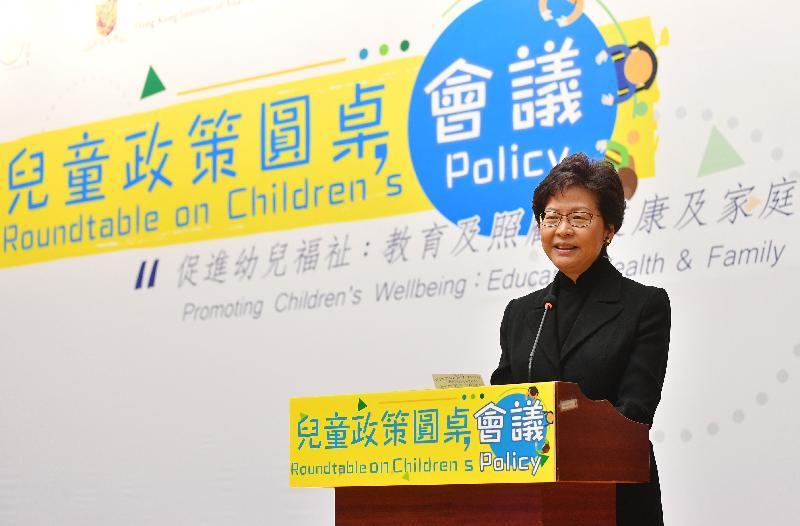 行政長官林鄭月娥今日(二月十三日)出席香港政策研究所、香港中文大學香港亞太研究所、東華學院和香港保護兒童會舉辦的兒童政策圓桌會議,並在活動上致辭。