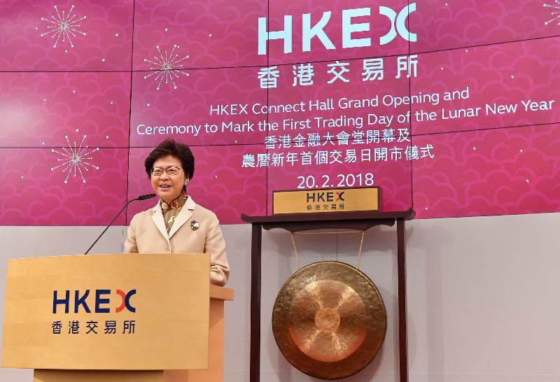 行政長官林鄭月娥今日(二月二十日)在香港金融大會堂開幕及農曆新年首個交易日開市儀式上致辭。