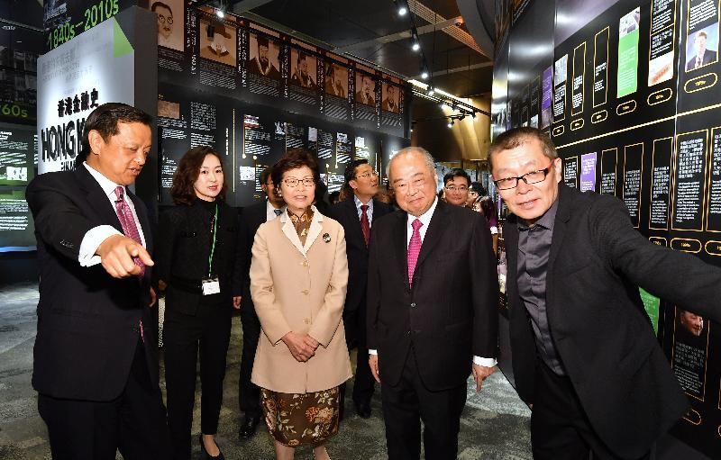 行政長官林鄭月娥今日(二月二十日)出席香港金融大會堂開幕及農曆新年首個交易日開市儀式。圖示林鄭月娥(左三)參觀香港金融大會堂。