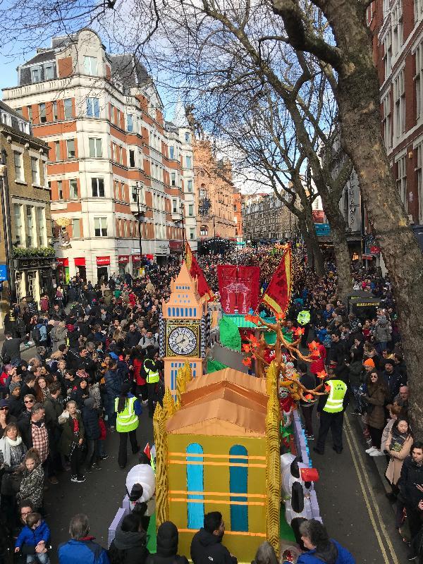 香港駐倫敦經濟貿易辦事處於二月十八日(倫敦時間)參與倫敦唐人街新春慶典,包括新春花車巡遊。