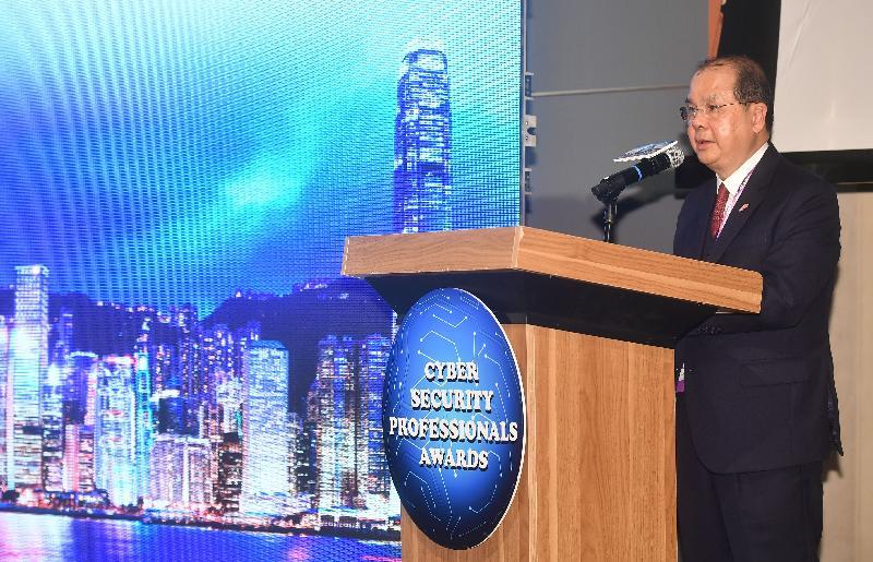 政務司司長張建宗今日(二月二十六日)在2017網絡安全精英嘉許計劃頒獎典禮致辭。