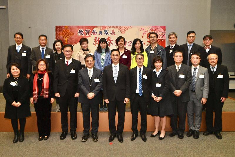 教育局局長楊潤雄(前排左五)今日(二月二十七日)出席「教育局與家長新春聚會」,並與家庭與學校合作事宜委員會主席湯修齊(前排左三)及委員合照。
