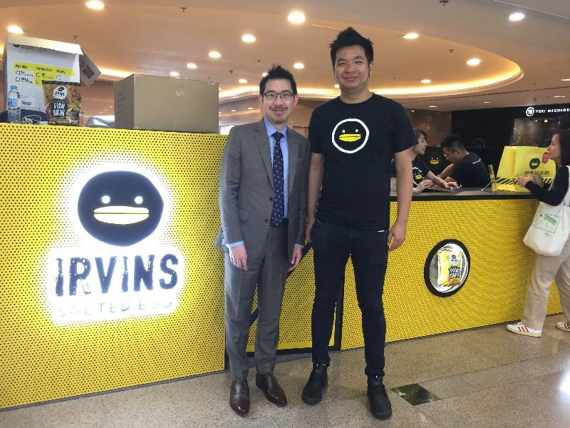 新加坡零食品牌Irvins Salted Egg今日(二月二十七日)在尖沙咀海港城開設首間香港門市。圖示Cocoba Pte Ltd行政總裁Irvin Hasaka Yuga Gunawan(右)及投資推廣署助理署長蔣學禮博士。