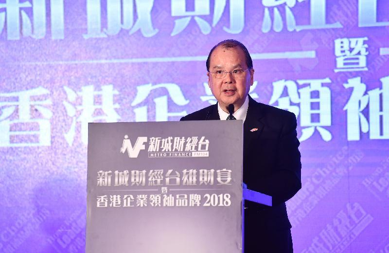 政務司司長張建宗今晚(二月二十八日)出席新城財經台雄財宴暨香港企業領袖品牌2018頒獎禮。圖示張建宗在頒獎禮上致辭。