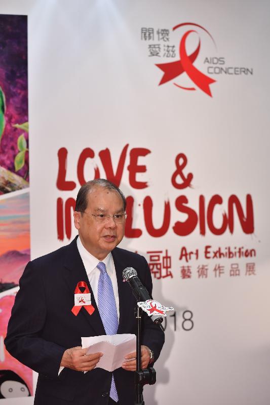 政務司司長張建宗今日(三月五日)在「關懷愛滋」舉辦的兼愛並融藝術作品展開幕禮致辭。