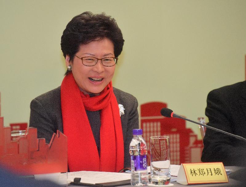 行政長官林鄭月娥今日(三月五日)在北京出席香港各界青少年活動委員會舉辦的座談會。圖示林鄭月娥在座談會上發言。