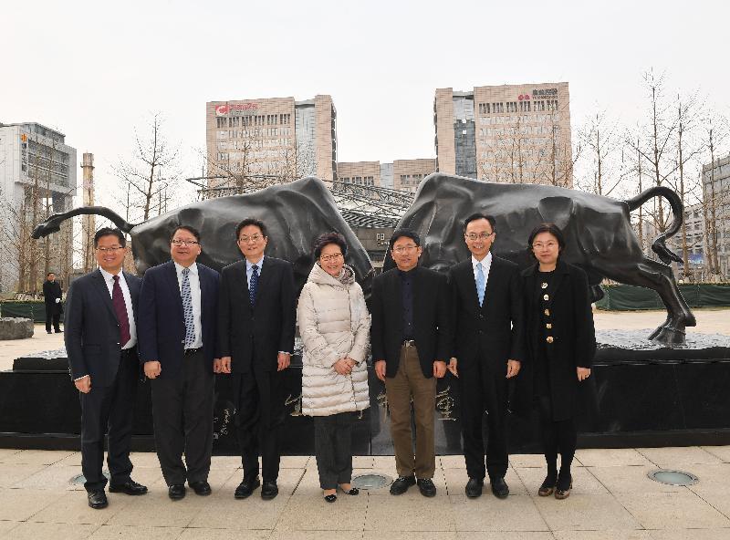tsinghua university beijing