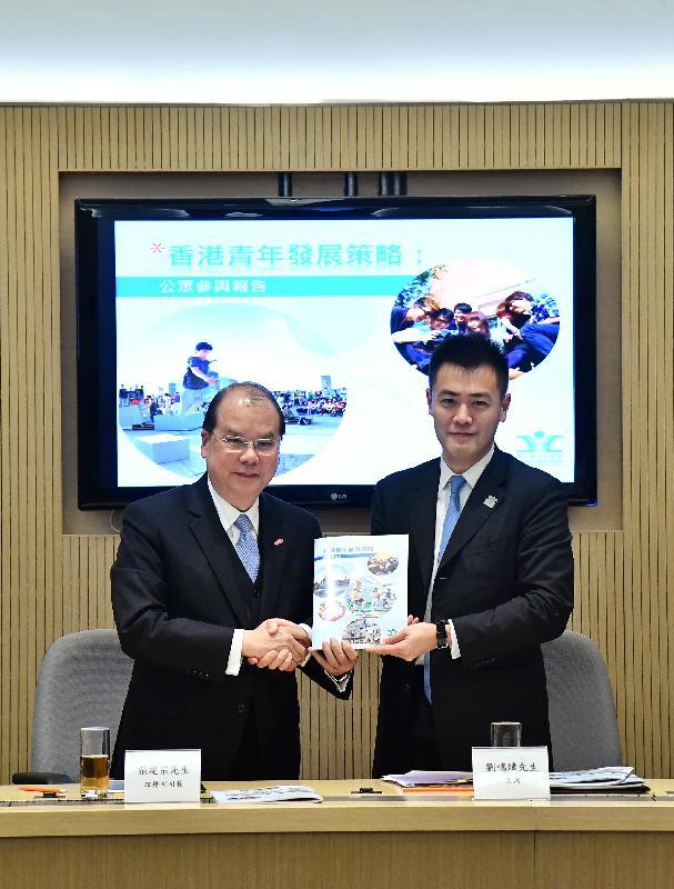 青年事務委員會今日(三月七日)召開第144次會議,並發表《香港青年發展策略:公眾參與報告》。圖示青年事務委員會主席劉鳴煒(右)在會議上向政務司司長張建宗(左)提交報告書。