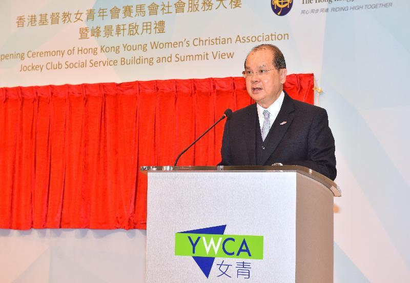 政務司司長張建宗今日(三月十日)在香港基督教女青年會賽馬會社會服務大樓暨峰景軒啟用禮致辭。