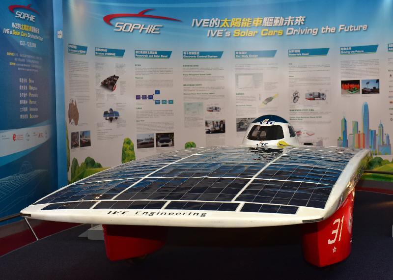 香港科學館明日(三月十三日)至九月十二日舉行全新展覽「SOPHIE——IVE的太陽能車驅動未來」。圖示由職業訓練局機構成員香港專業教育學院工程學科師生在港研發的SOPHIE IV太陽能車。