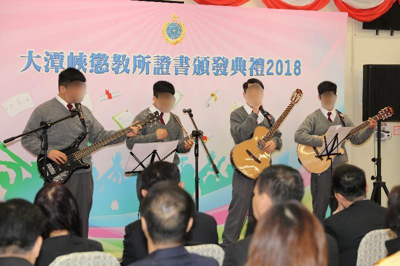 懲教署大潭峽懲教所今日(三月十四日)舉行證書頒發典禮。在囚人士組成的音樂小組在典禮中以歌曲表達對家人和懲教所職員的謝意,以及對未來的期盼。