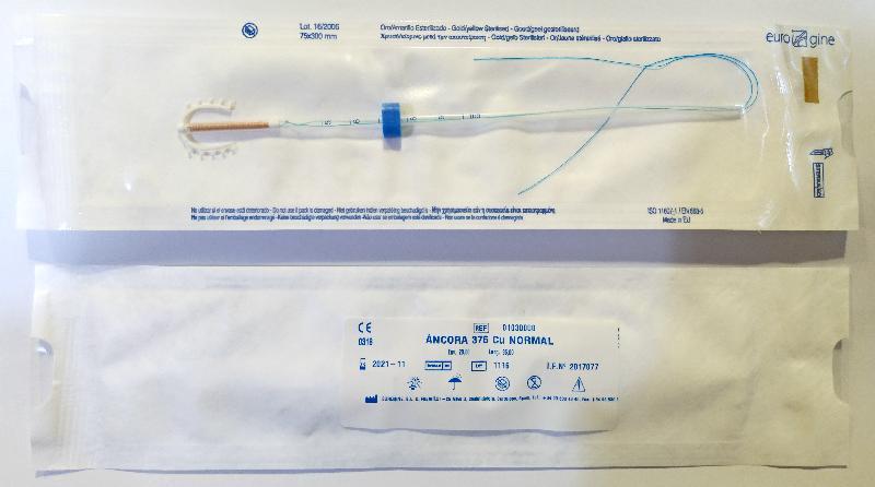 衞生署今日(三月十四日)促請市民留意有關由Eurogine SL公司製造的子宮環的回收行動。圖示其中一款受影響產品Ancora 375 Cu Normal。