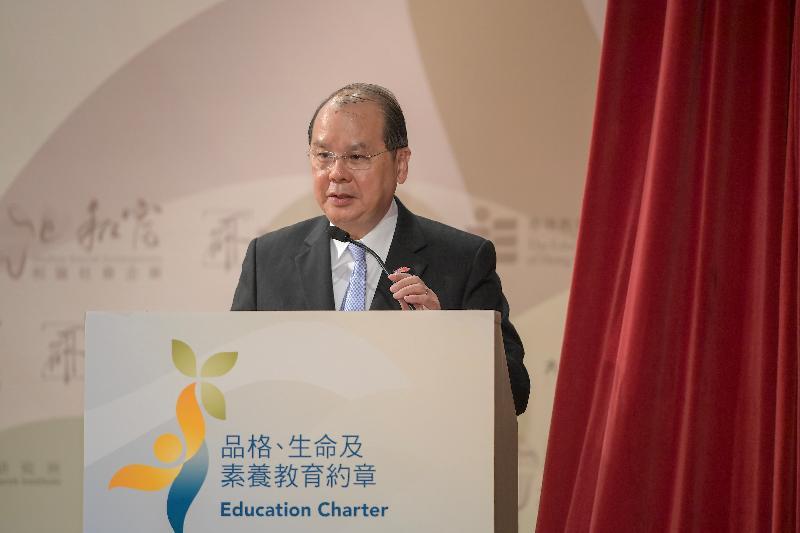 政務司司長張建宗今日(三月十七日)在品格、生命及素養教育峰會2018致辭。