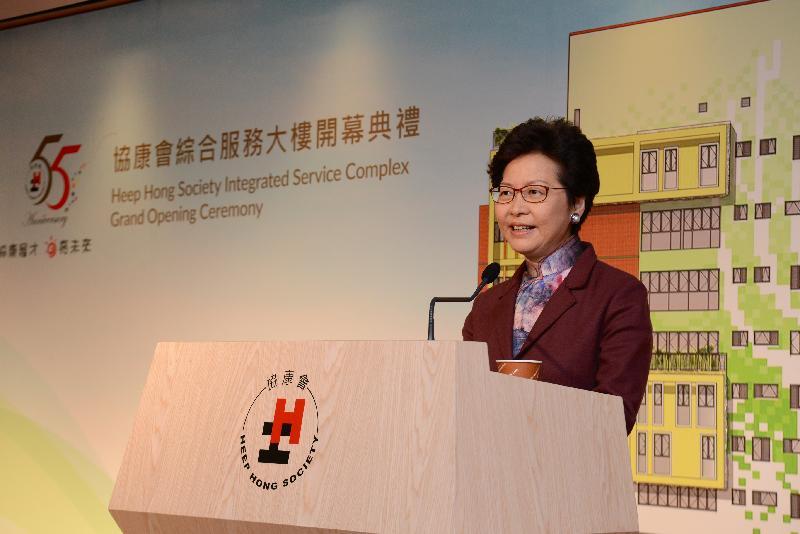 行政長官林鄭月娥今日(三月十七日)在薄扶林出席協康會綜合服務大樓開幕典禮,並在典禮上致辭。
