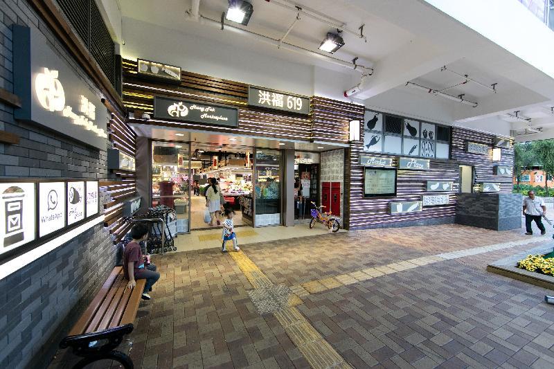 洪福邨商場採用長廊式商店街設計,店鋪前面的有蓋行人道寬敞舒適。