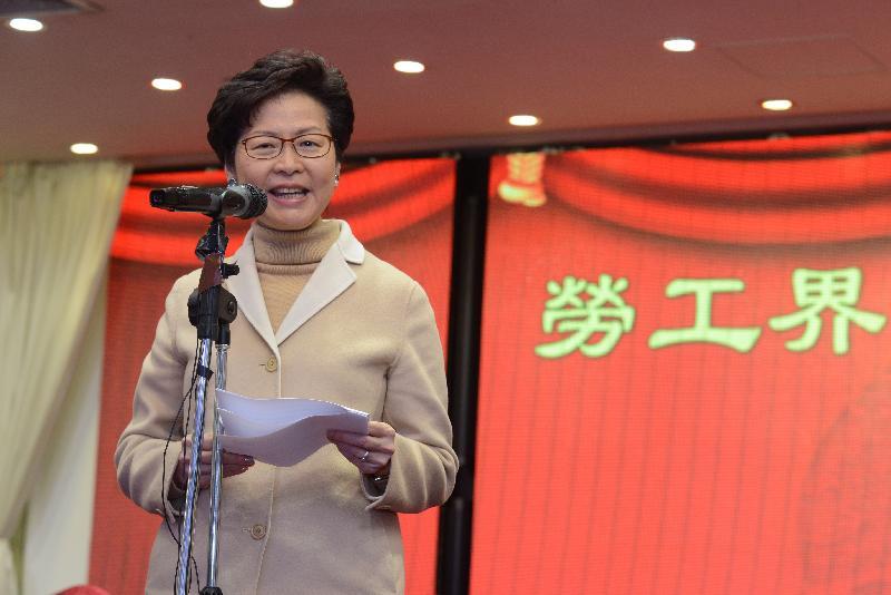 行政長官林鄭月娥今日(三月十九日)在勞工界戊戌年新春酒會致辭。