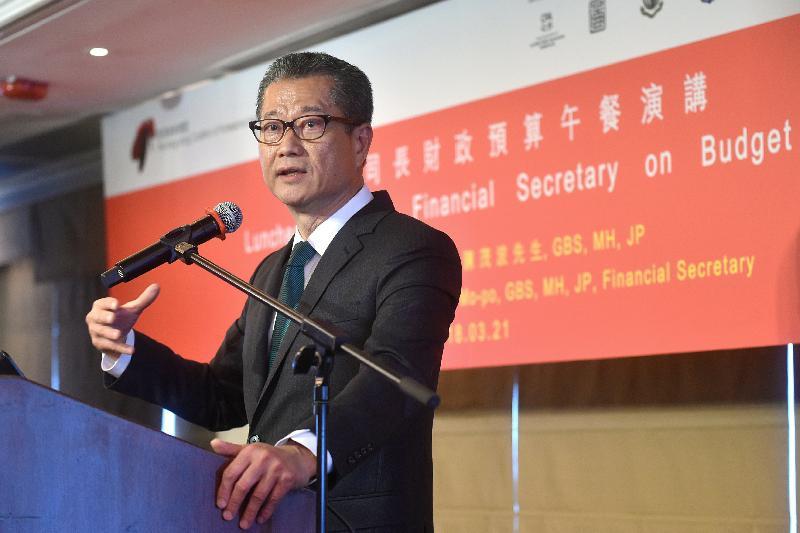 財政司司長陳茂波今日(三月二十一日)在香港專業聯盟舉辦的「財政司司長財政預算午餐演講」致辭。