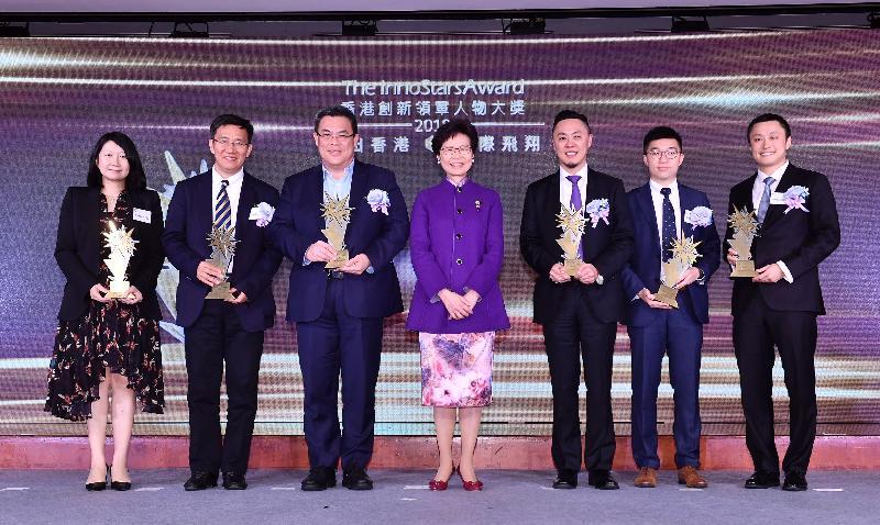 行政長官林鄭月娥今日(三月二十一日)晚上出席香港創新領軍人物大獎頒獎典禮。圖示林鄭月娥(中)與得獎者合照。