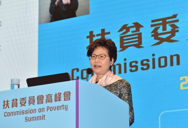 行政長官林鄭月娥今早(三月二十四日)在添馬政府總部舉行的扶貧委員會高峰會發言。