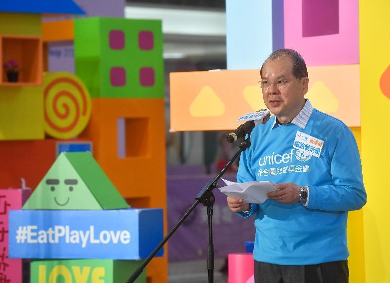 政務司司長張建宗今日(三月二十五日)出席聯合國兒童基金香港委員會舉辦的「細路愛玩營」社區參與活動啟動禮,並在典禮上致辭。
