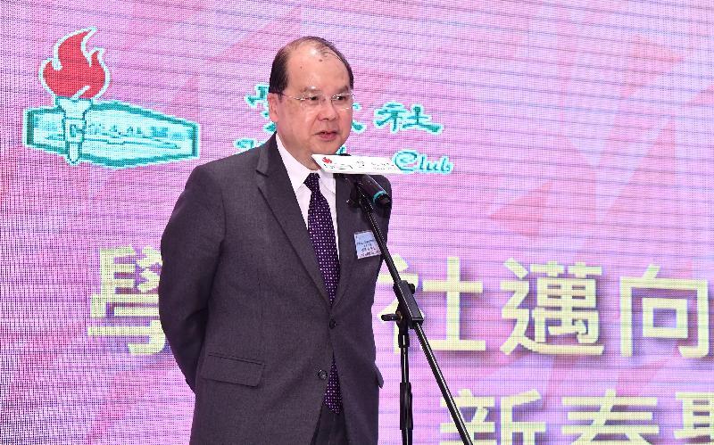 政務司司長張建宗今日(三月二十六日)傍晚在學友社邁向七十周年新春聚餐致辭。