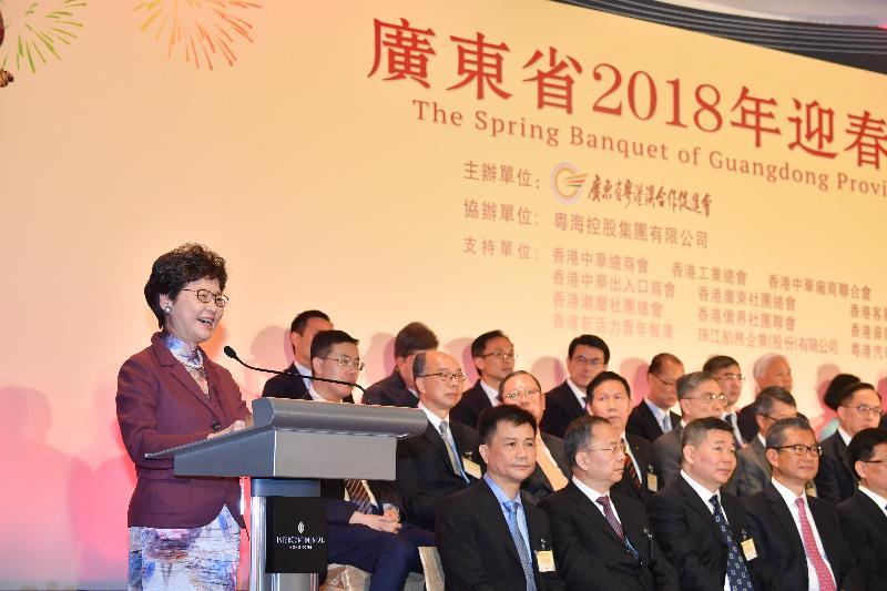 行政長官林鄭月娥今晚(三月二十七日)在廣東省2018年迎春宴會致辭。
