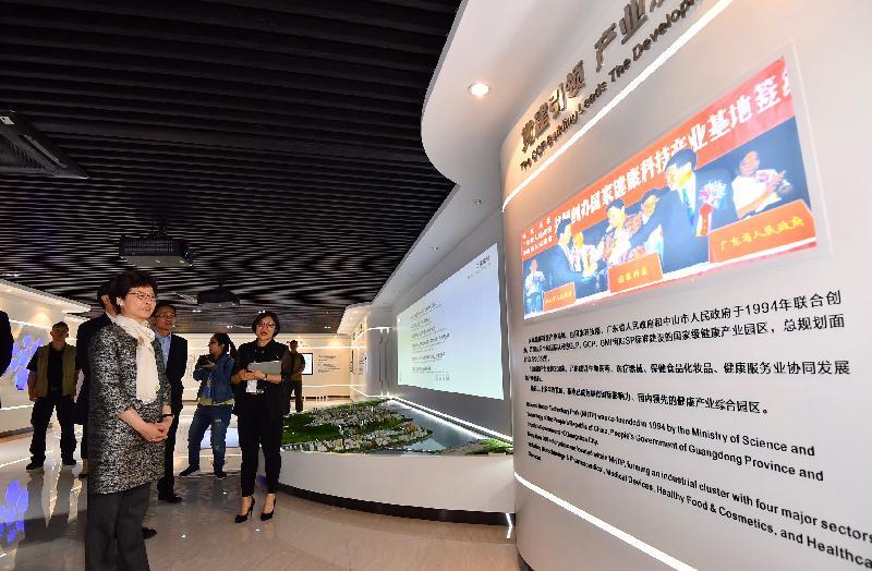 行政長官林鄭月娥(左)今日(三月二十九日)在中山參觀國家健康科技產業基地,並聽取基地總經理方迎(右)介紹。