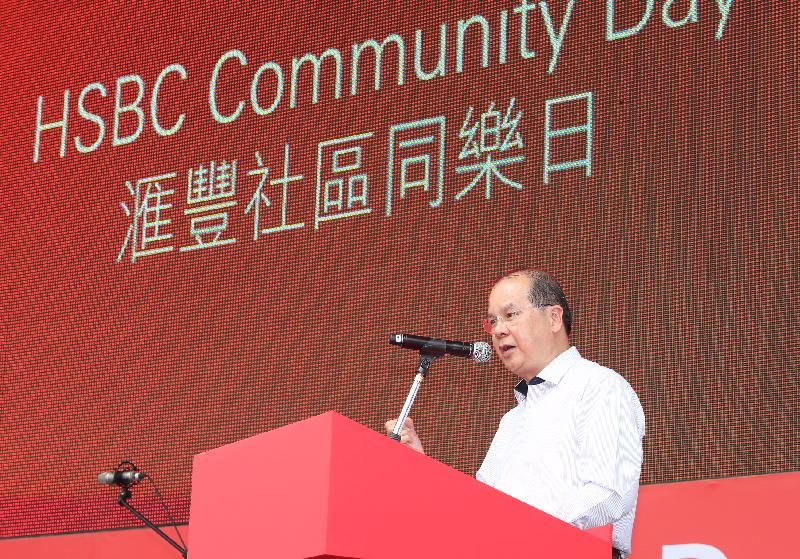 政務司司長張建宗今日(四月五日)在滙豐社區同樂日開幕禮致辭。