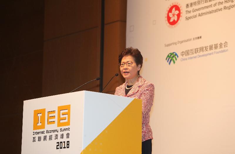 行政長官林鄭月娥今日(四月十二日)在互聯網經濟峰會2018的「透視遠景」論壇上致辭。